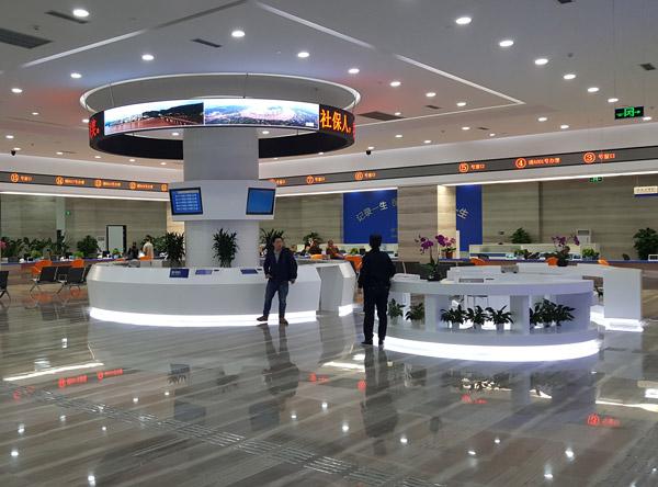 重庆某服务中心