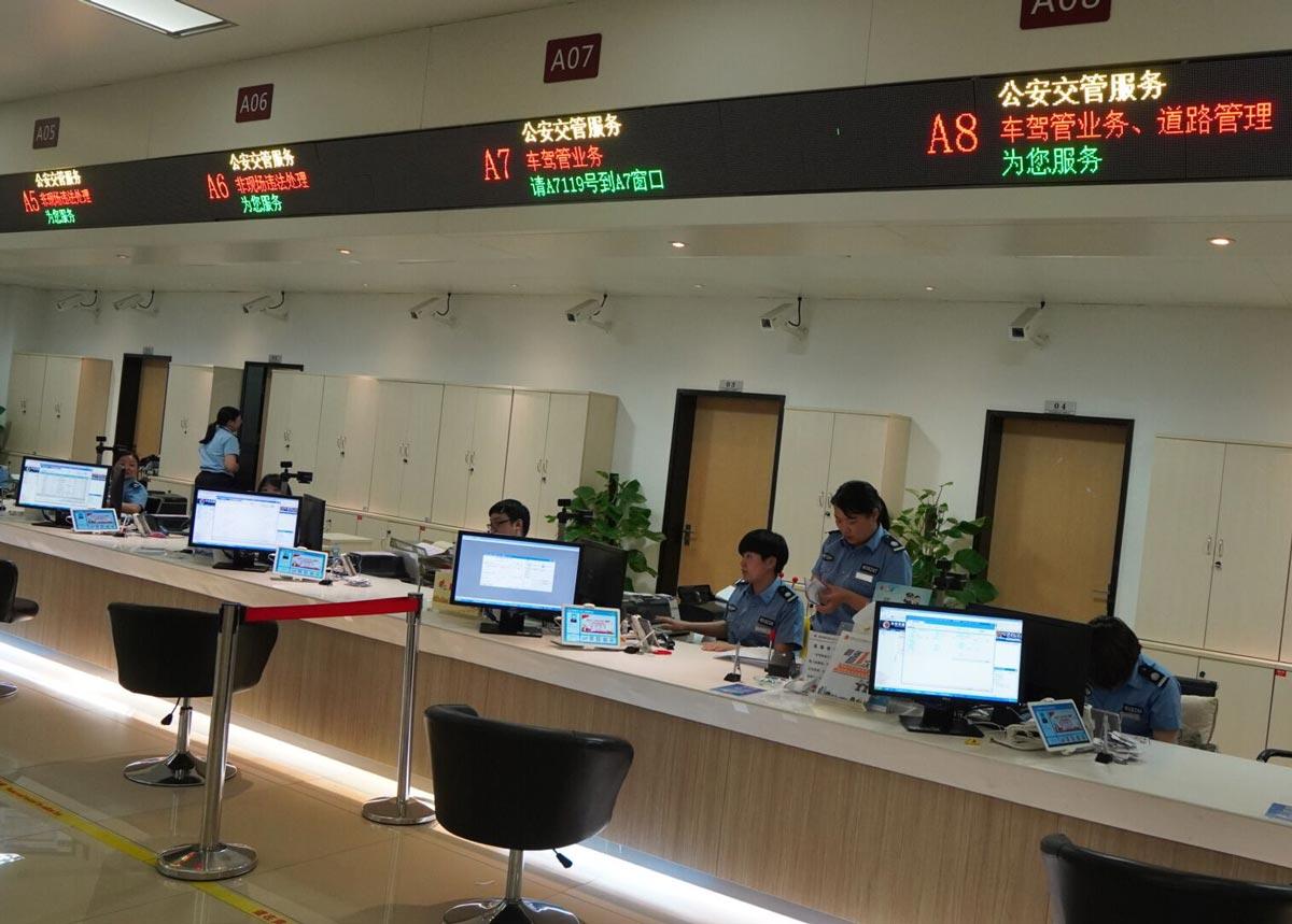 杭州市某区雷竞技|备用网站服务中心
