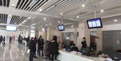 安徽省某市人民政府政务服务中心